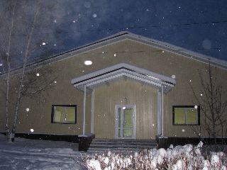 Общественная баня п. Добринка