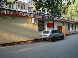 МУЗ «Городская стоматологическая поликлиника №2» г. Липецк