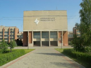 ЛГТУ - Лаборатория плавки металла г. Липецк